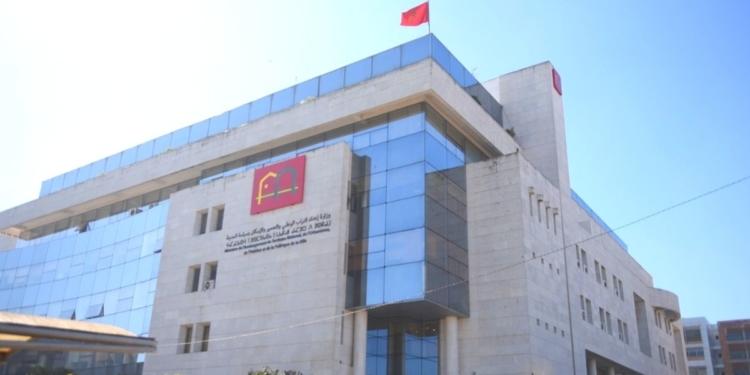 Ministère de l'Aménagement du Territoire National Concours Emploi Recrutement