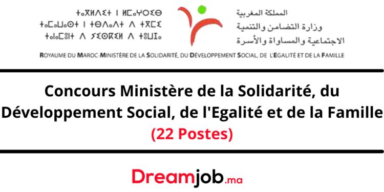 Ministère de la Solidarité Concours Emploi Recrutement