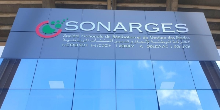 SONARGES Concours Emploi Recrutement
