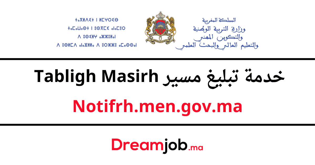 Tabligh Masirh notifrh.men.gov.ma