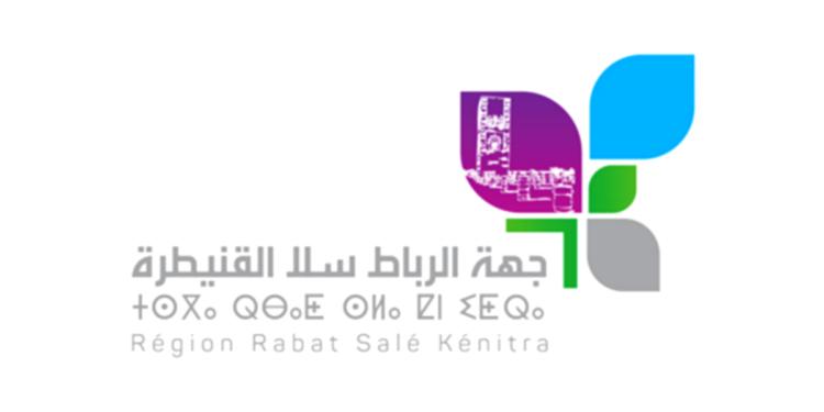 AREP Rabat Salé Kénitra Concours Emploi Recrutement