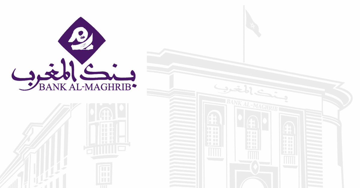 Bank Al Maghrib Concours Emploi Recrutement