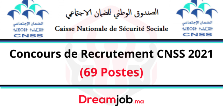 CNSS Concours Emploi Recrutement
