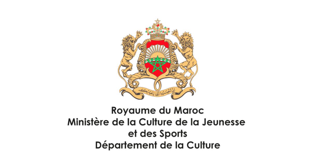 Ministère de la Culture, de la Jeunesse et des Sports Concours Emploi Recrutement
