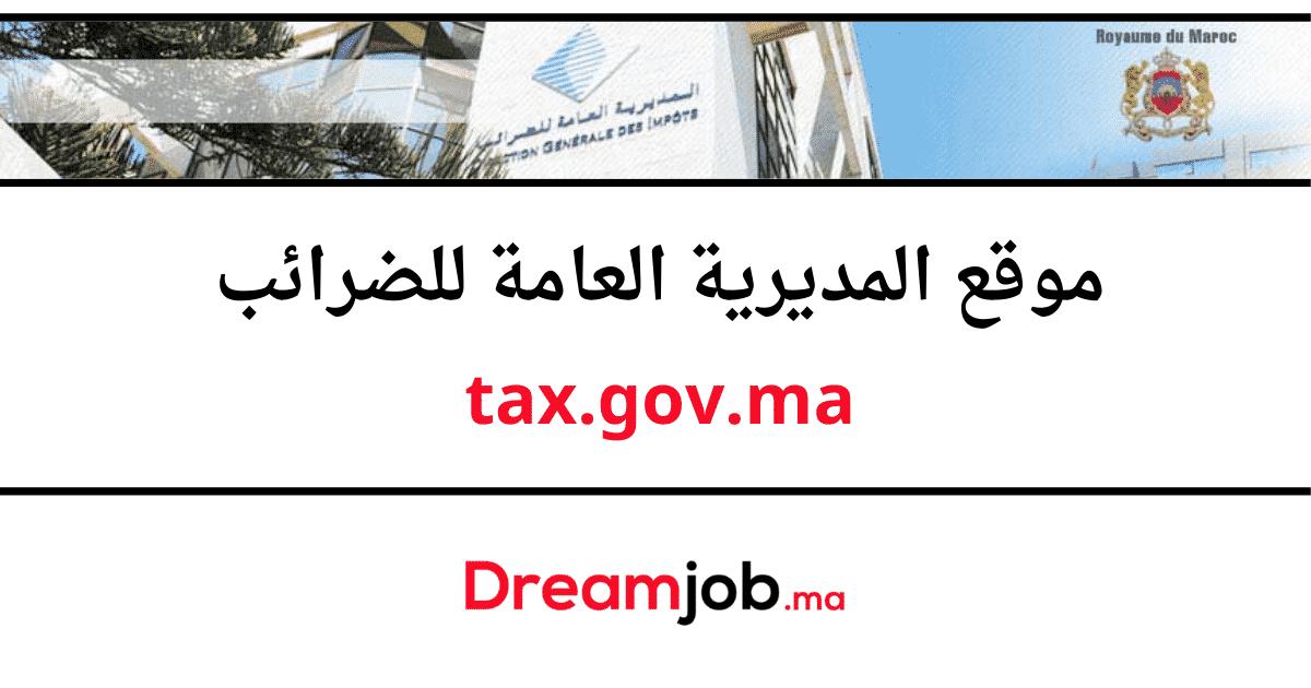 tax.gov.ma