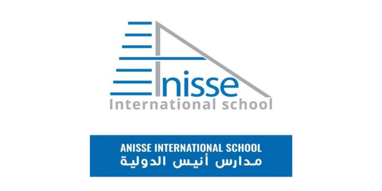 Anisse International School Emploi Recrutement
