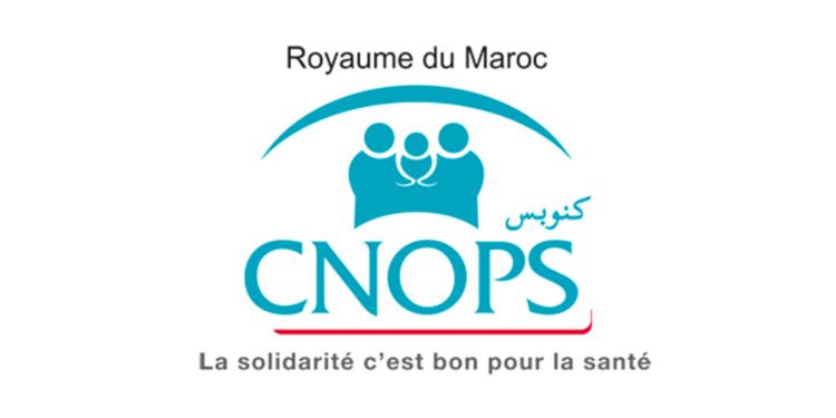 CNOPS Concours Emploi Recrutement