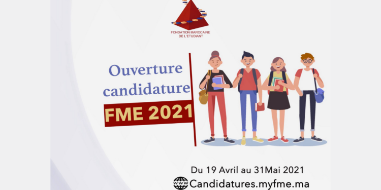 Candidatures.myfme.ma