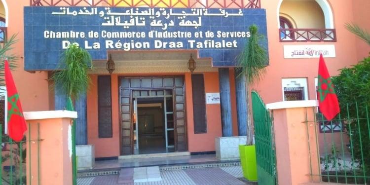 Chambre de Commerce d'Industrie et de Services Drâa Tafilalet Concours Emploi Recrutement