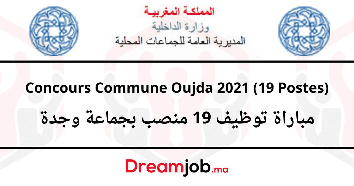 Commune Oujda Concours Emploi Recrutement