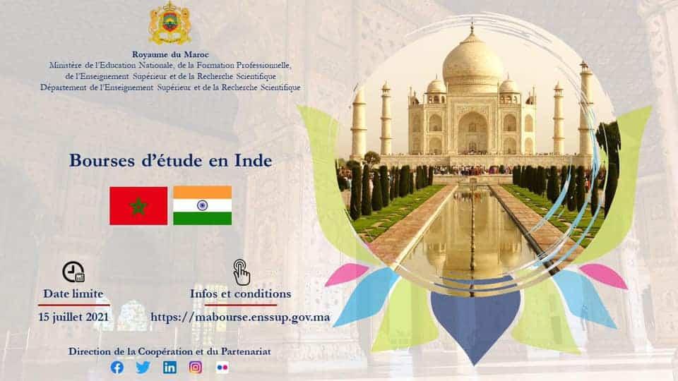 Des bourses detude en Inde