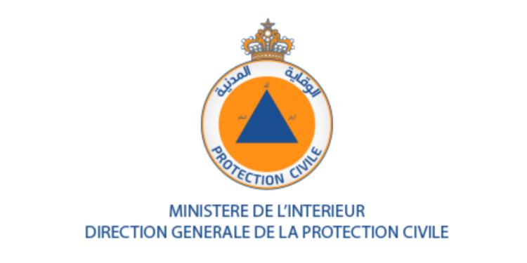 Direction Générale de la Protection Civile Concours Emploi Recrutement