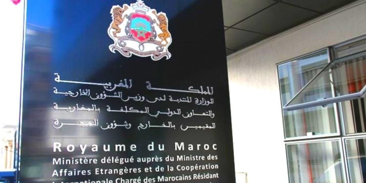 Ministère Délégué Chargé des MRE Concours Emploi Recrutement