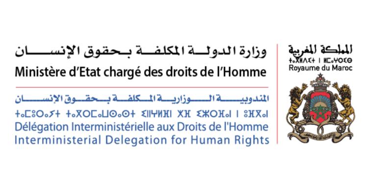 Ministère d'Etat Chargé des Droits de l'Homme Concours Emploi Recrutement