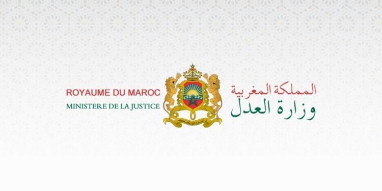 Ministère de la Justice Concours Emploi Recrutement