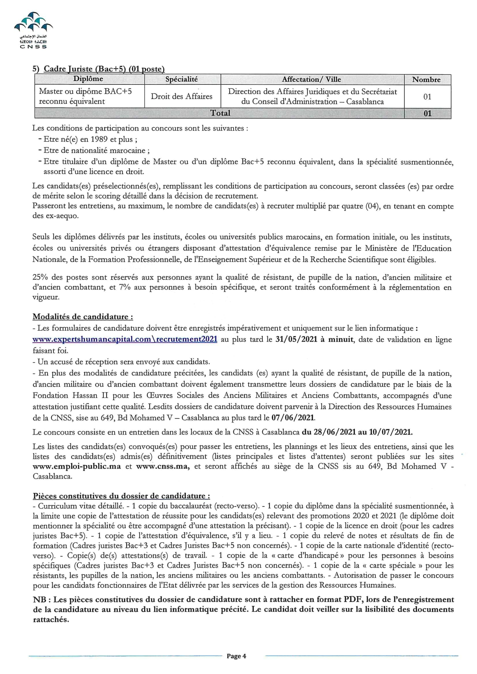 Avis Recrutement Concours CNSS 2021 4
