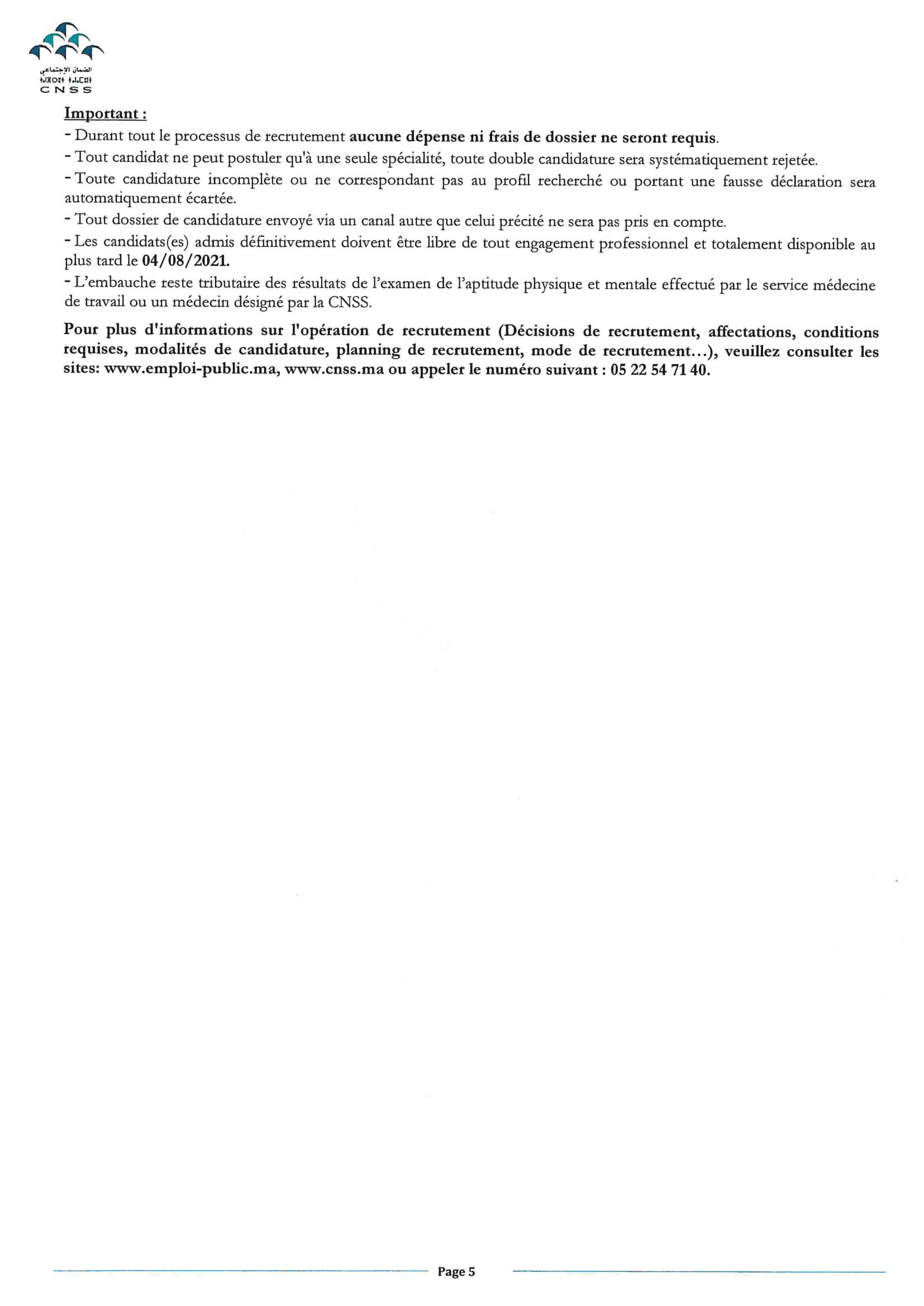 Avis Recrutement Concours CNSS 2021 5