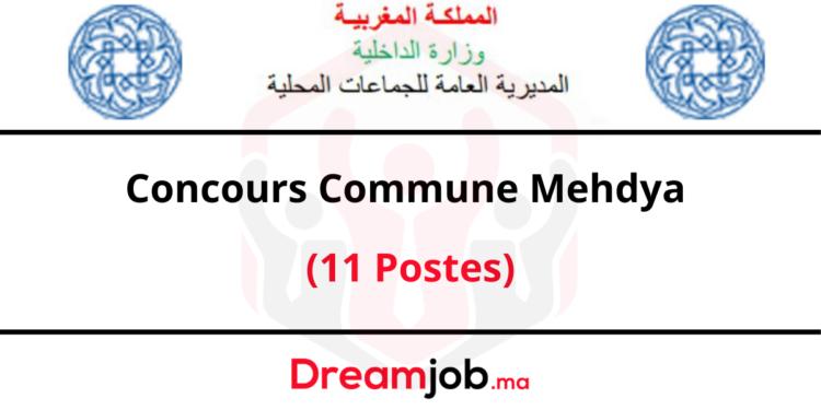 Commune Mehdya Concours Emploi Recrutement