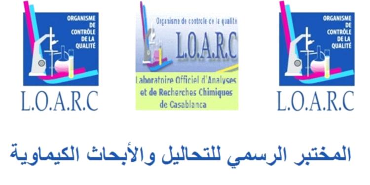 LOARC Concours Emploi Recrutement