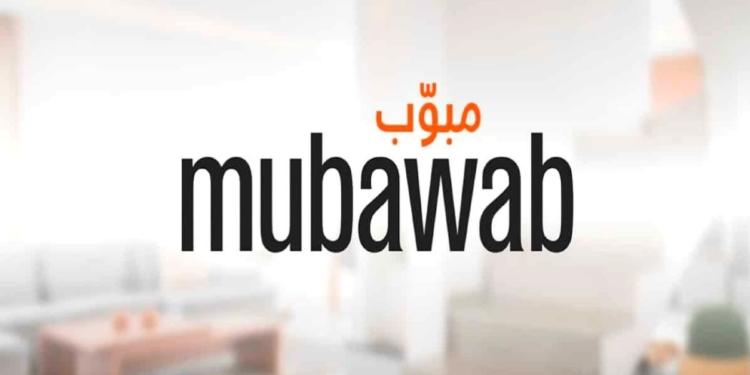 Mubawab Emploi Recrutement