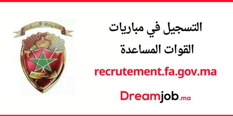 recrutement.fa.gov.ma