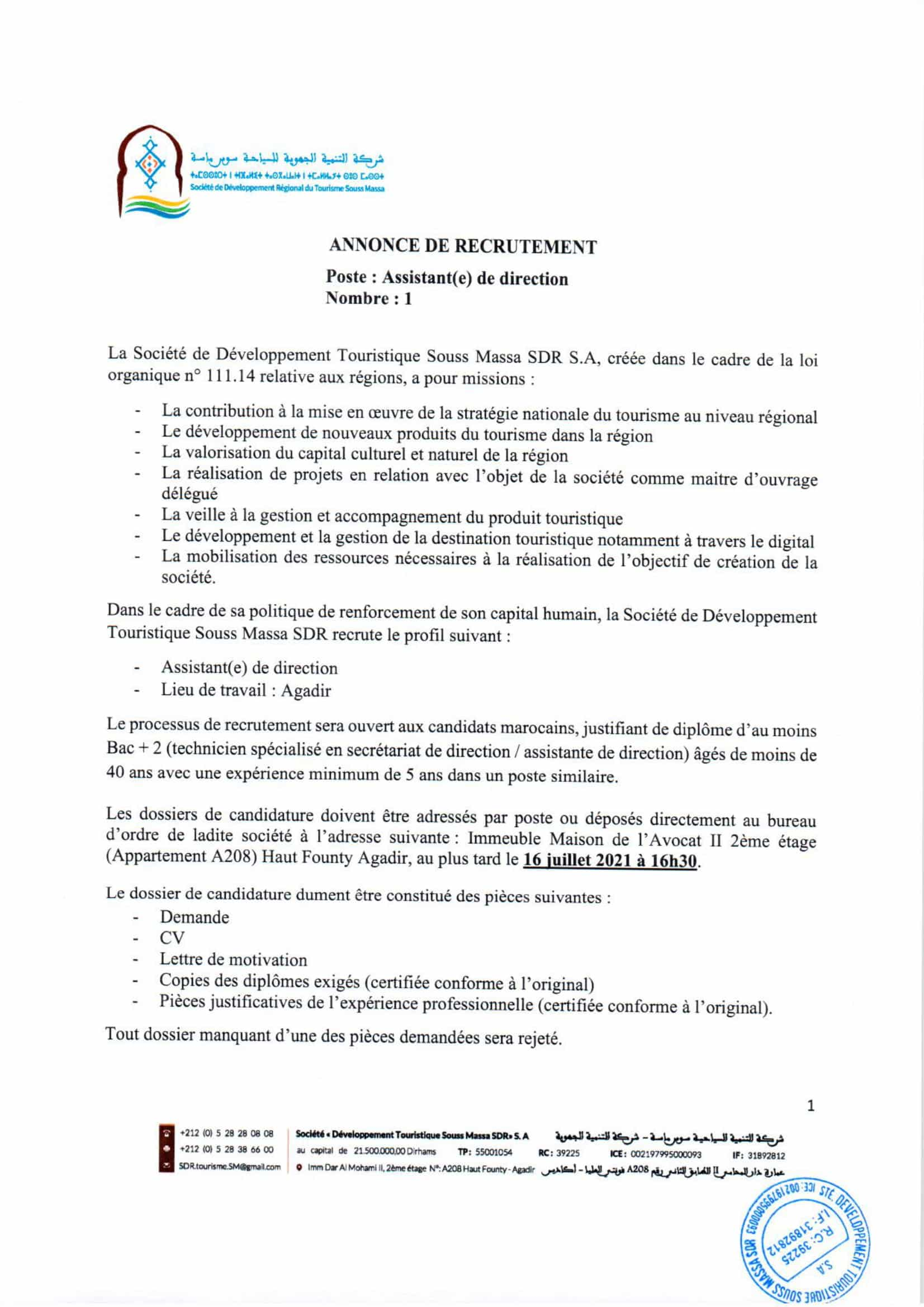 Annoncederecrutement Assistantededirection 1 SDR Tourisme Souss Massa recrute une Assistante de Direction