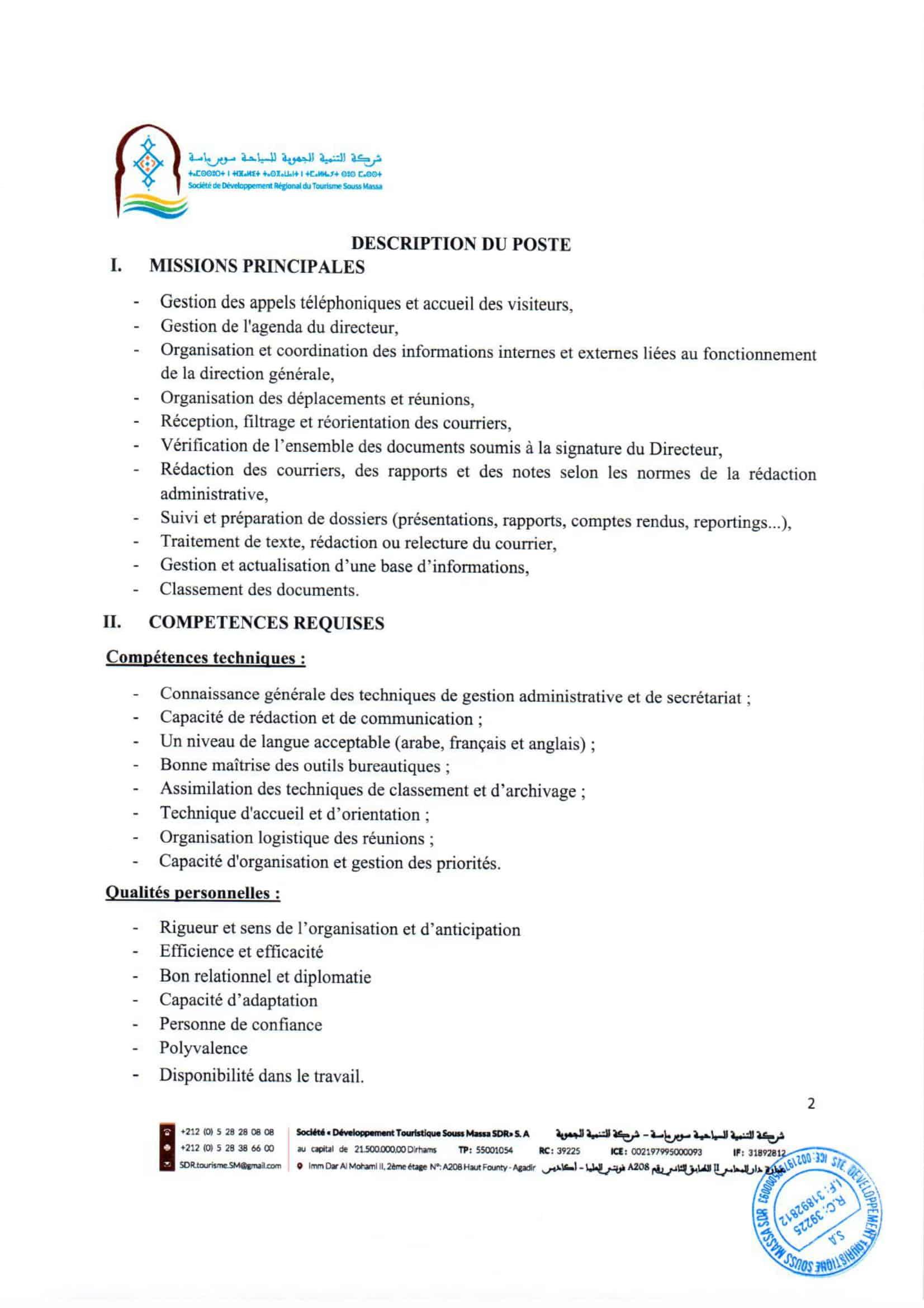 Annoncederecrutement Assistantededirection 2 SDR Tourisme Souss Massa recrute une Assistante de Direction