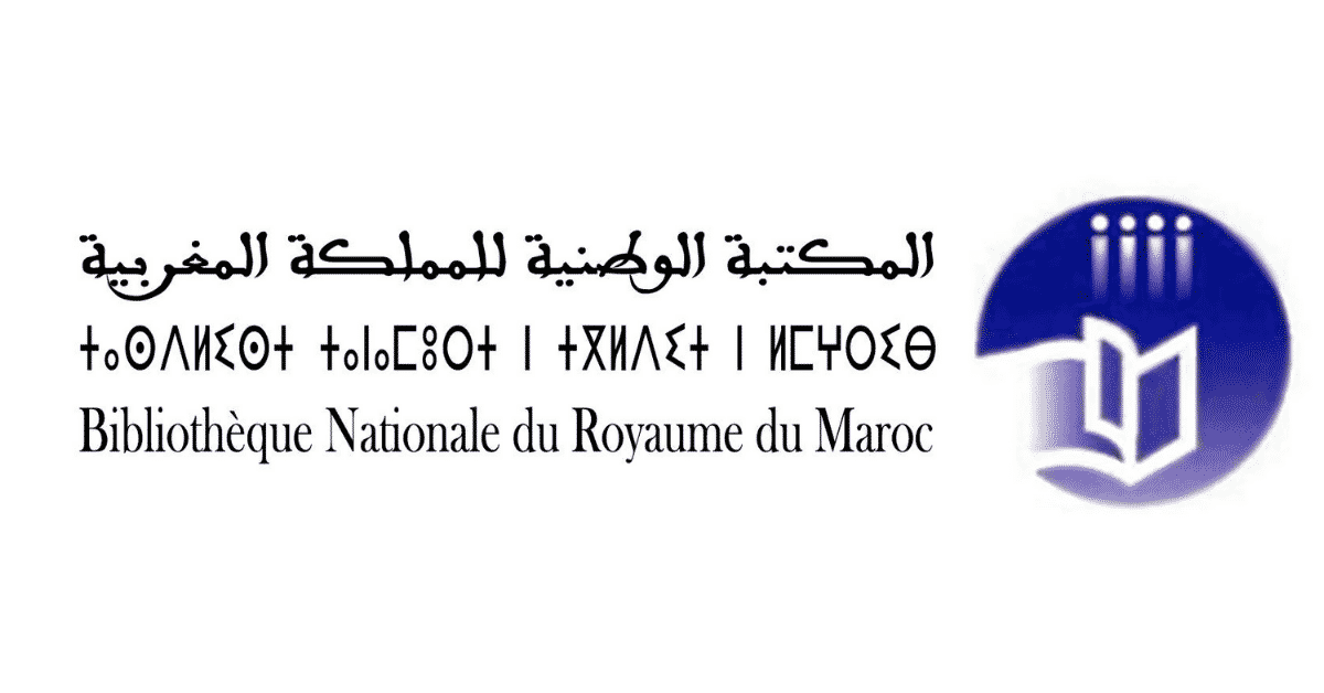 Bibliothèque Nationale du Royaume du Maroc Concours Emploi Recrutement