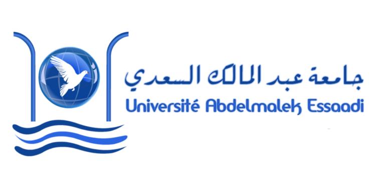 Université Abdelmalek Essaâdi Concours Emploi Recrutement