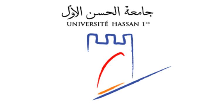 Université Hassan 1er Concours Emploi Recrutement