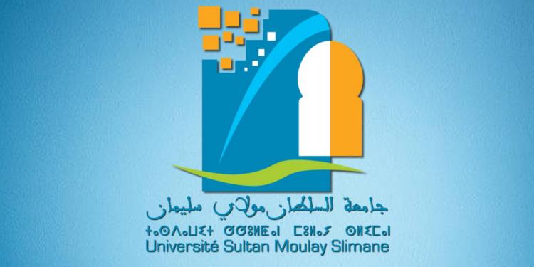Université Sultan Moulay Slimane Concours Emploi Recrutement