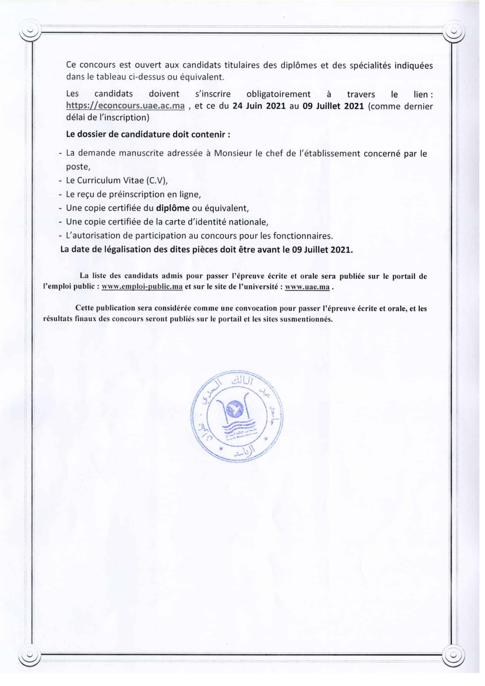avis concours 18072021 4 Liste des Convoqués Concours Université Abdelmalek Essaâdi 2021 (40 Postes)