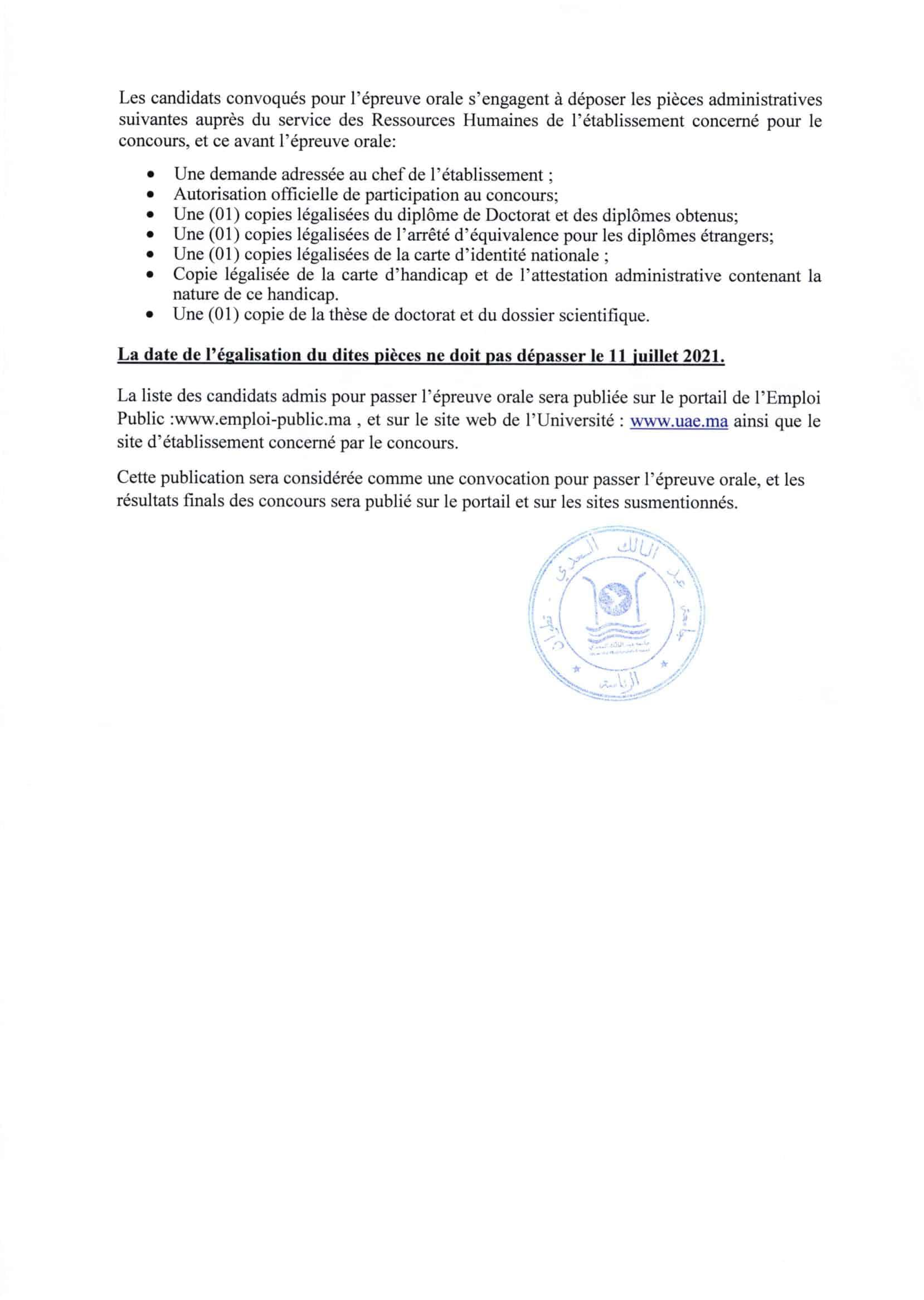 avis concours ArFr 27072021 4 Liste des Convoqués Concours Université Abdelmalek Essaâdi 2021 (40 Postes)