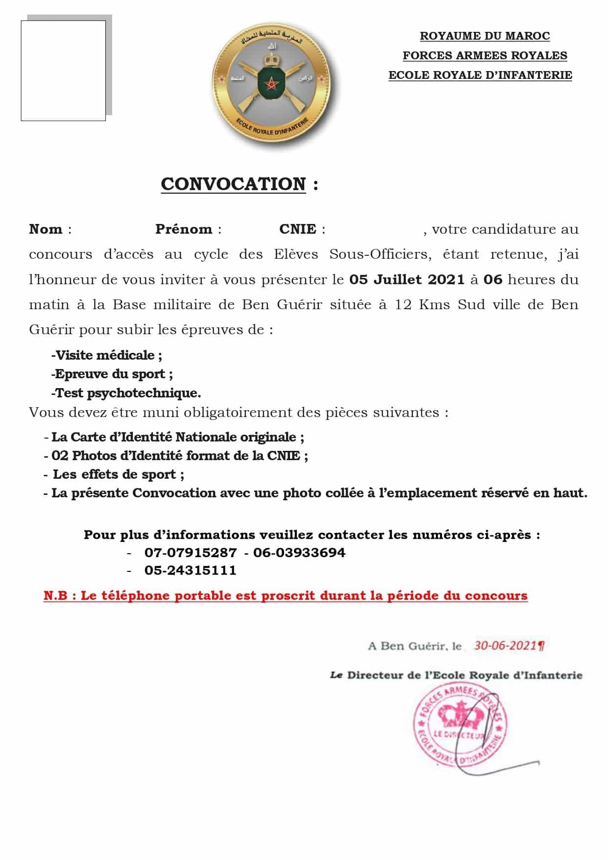 convocation 2021 Concours Forces Armées Royales FAR 2021