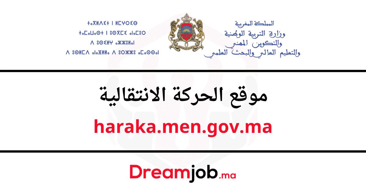 haraka.men.gov.ma