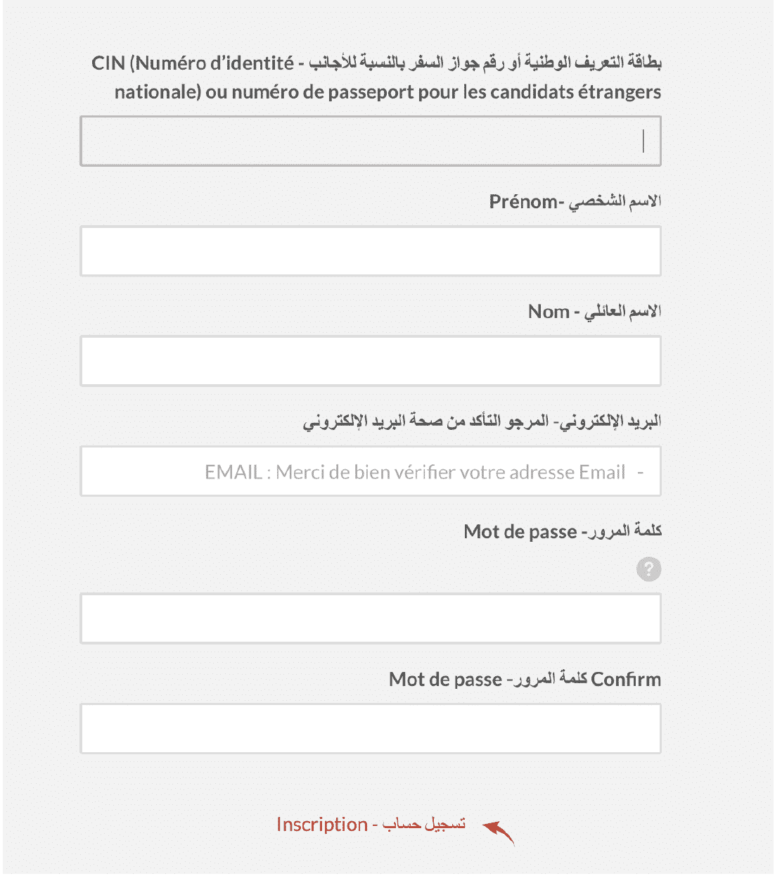 procedur 2 Inscription Concours ISADAC 2021/2022