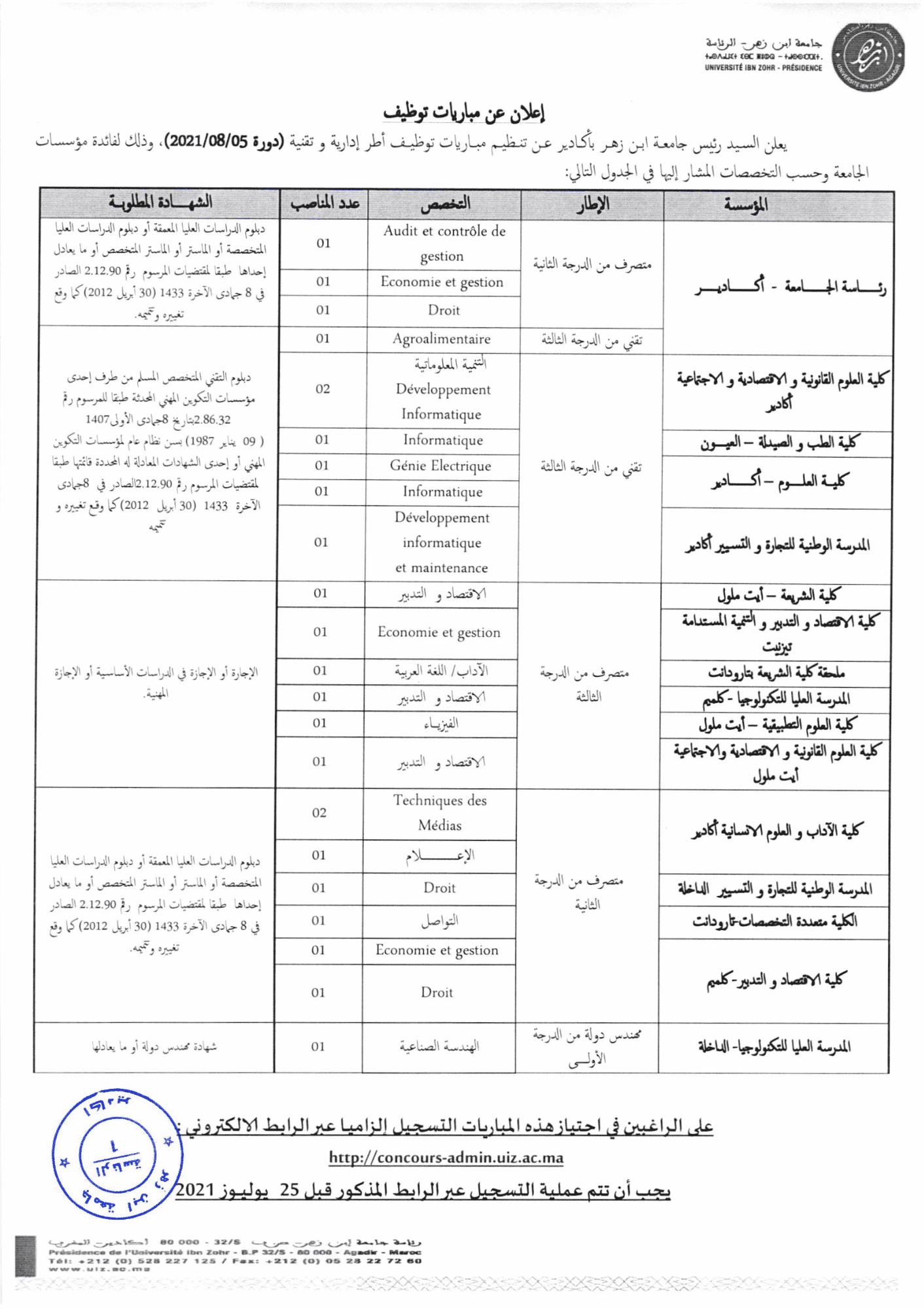 1 1 Concours Université Ibn Zohr Agadir 2021 (24 Postes)
