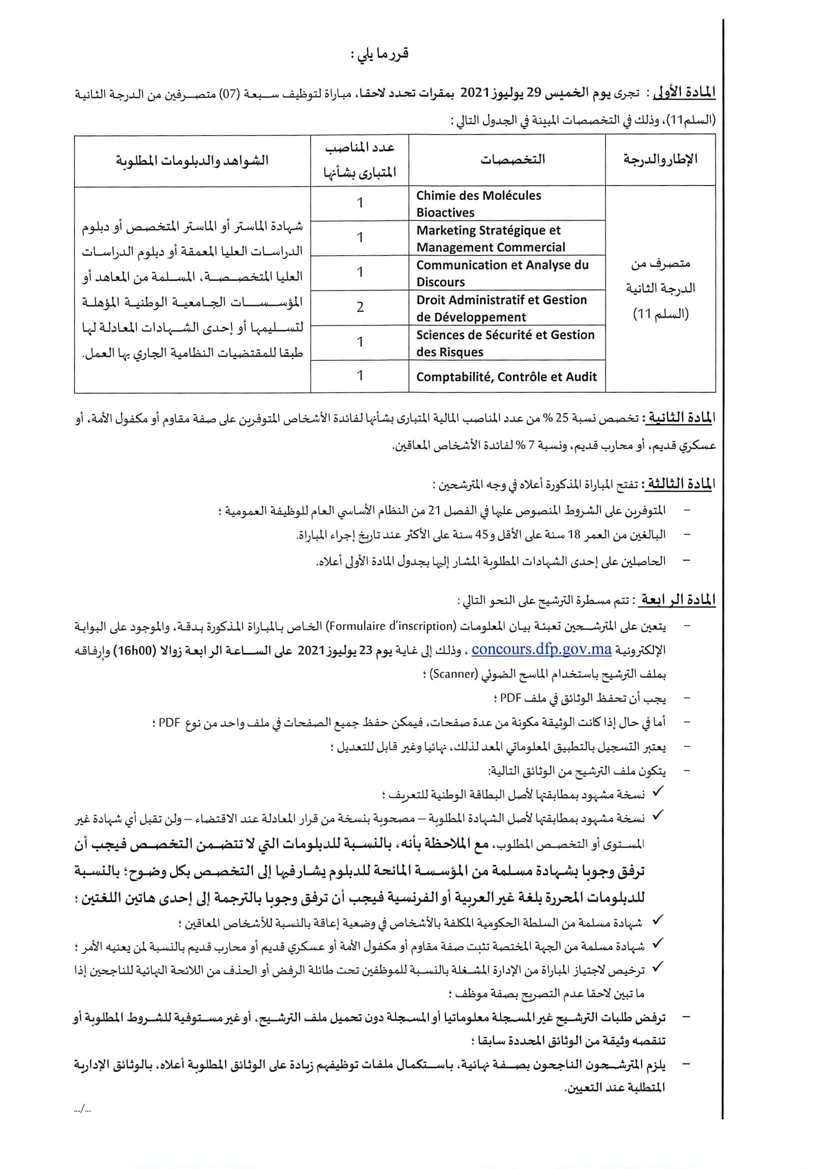 235 2 Résultats Concours Ministère de l'Education Nationale 2021 (10 Postes)