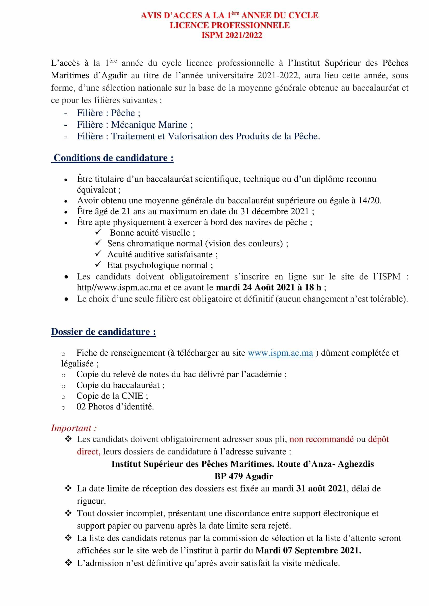 AVIS 1 Inscription Concours ISPM Agadir 2021/2022