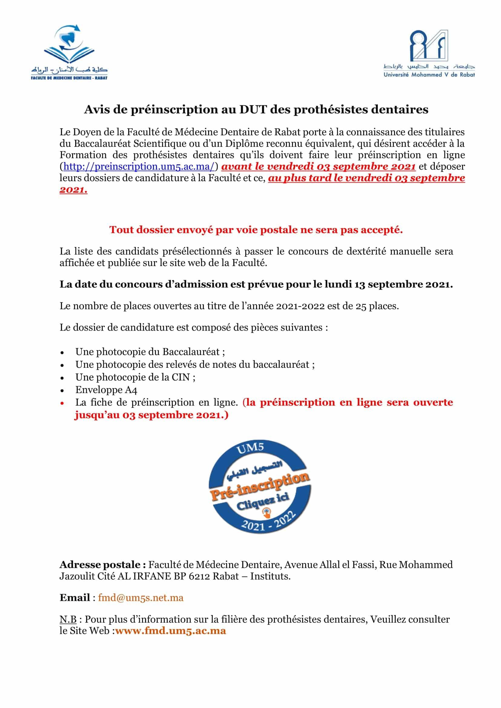 Avis DUT prothesiste version finale 1 Inscription Concours DUT Prothèses Dentaires FMD Rabat 2021/2022