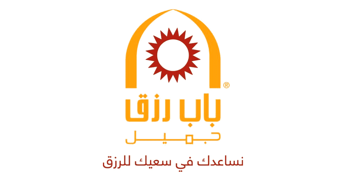 Bab Rizq Jameel Emploi Recrutement