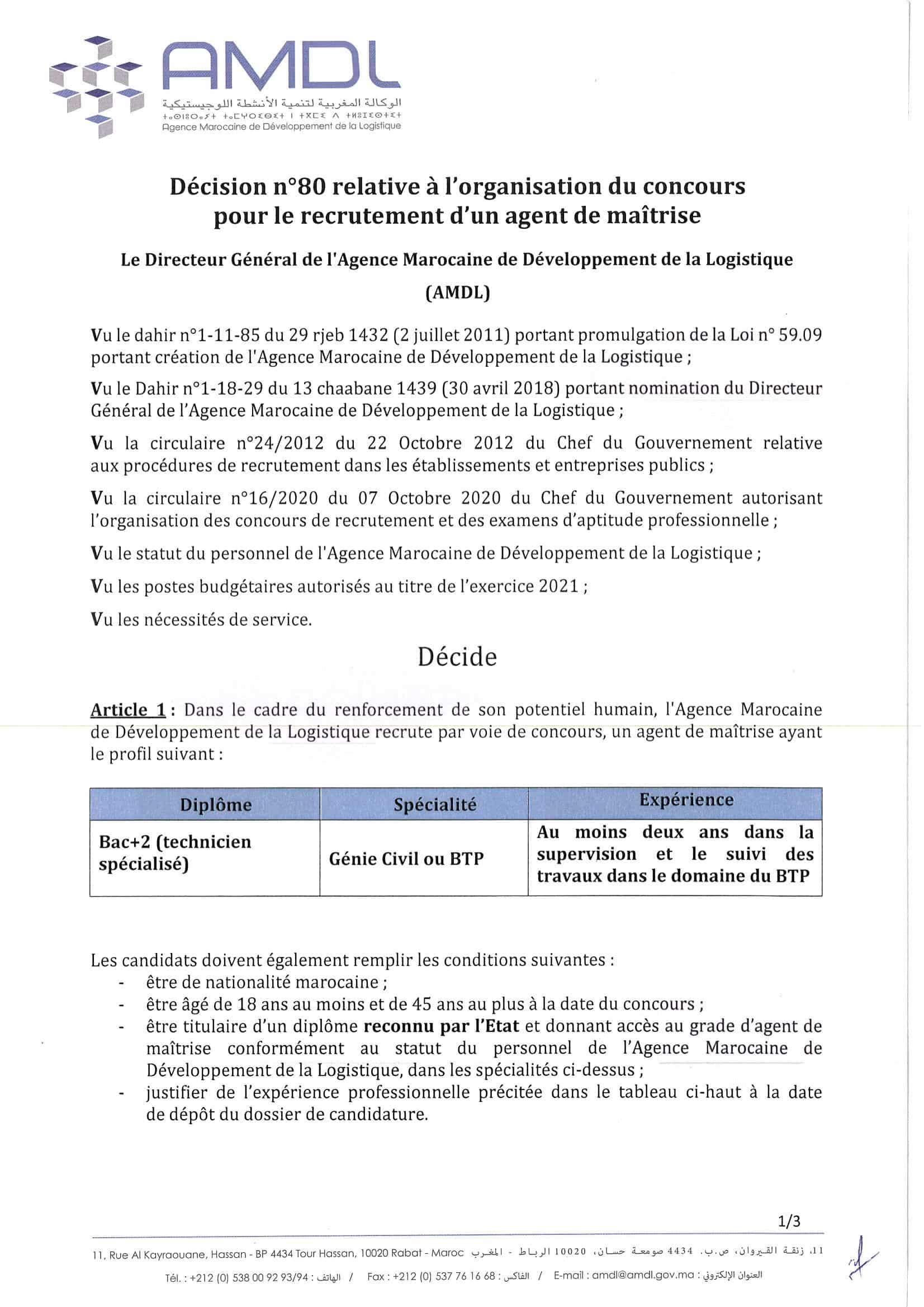ConcoursAM 1 Concours Agence Marocaine de Développement de la Logistique (8 Postes)