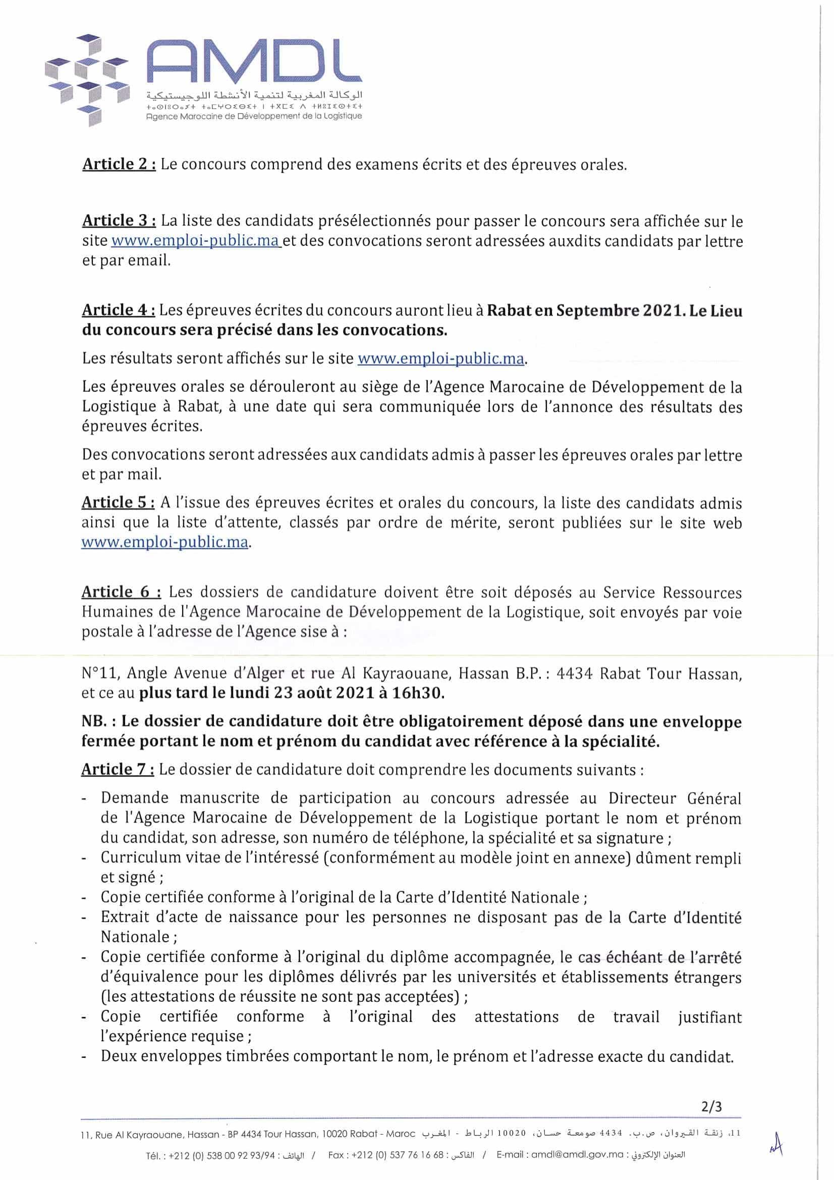 ConcoursAM 2 Concours Agence Marocaine de Développement de la Logistique (8 Postes)
