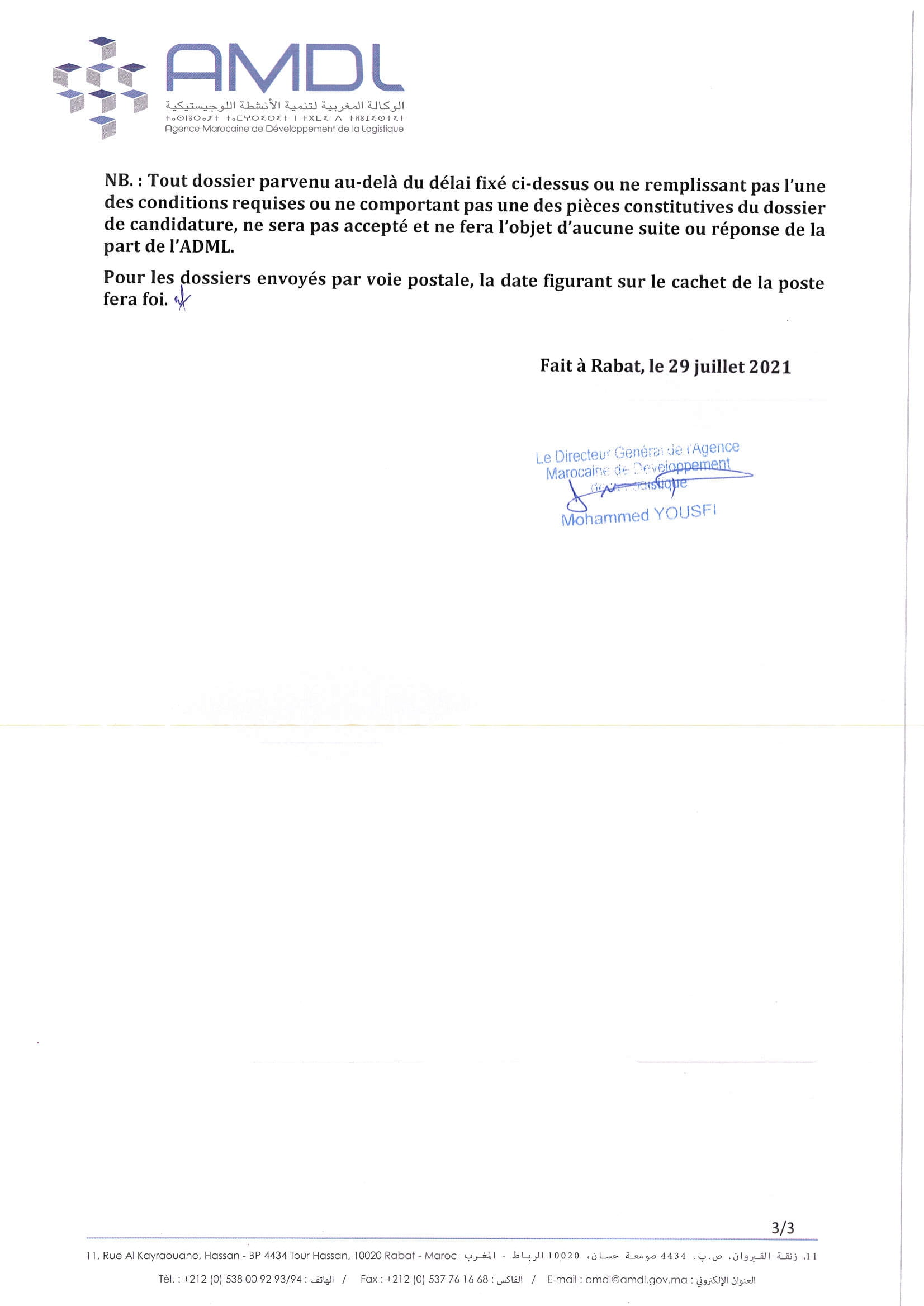 ConcoursAM 3 Concours Agence Marocaine de Développement de la Logistique (8 Postes)