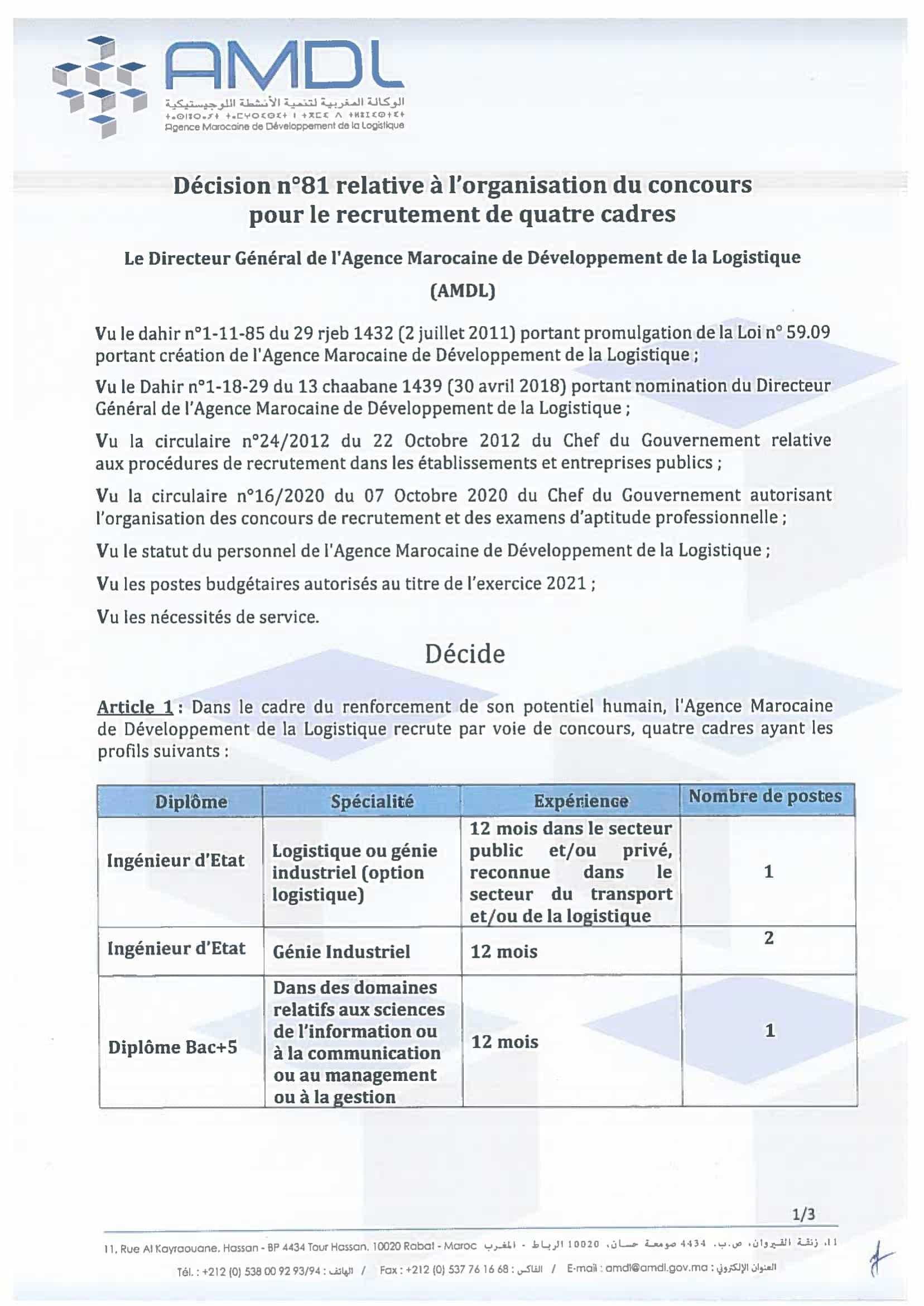 ConcoursCadres1 1 Concours Agence Marocaine de Développement de la Logistique (8 Postes)
