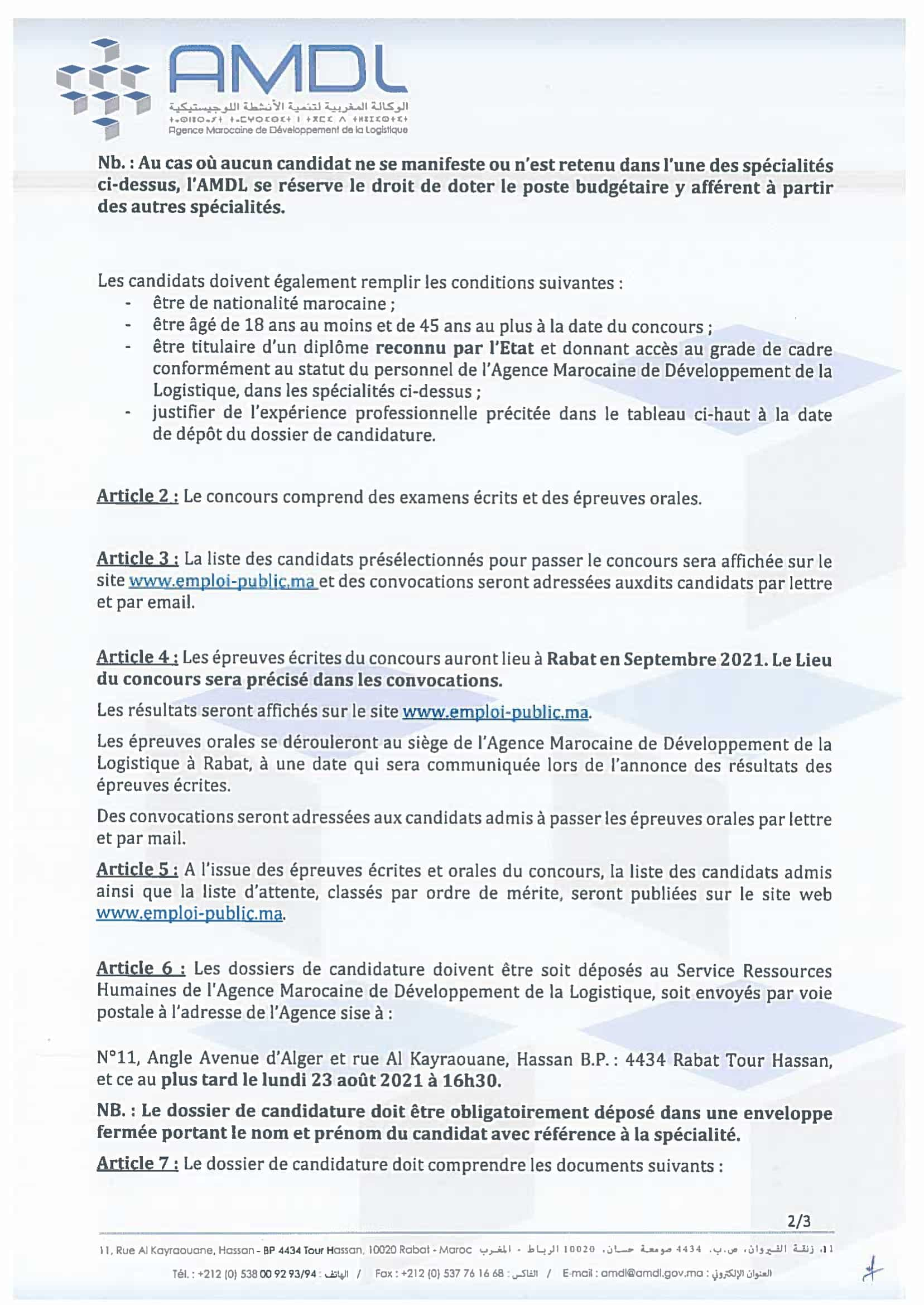 ConcoursCadres1 2 Concours Agence Marocaine de Développement de la Logistique (8 Postes)