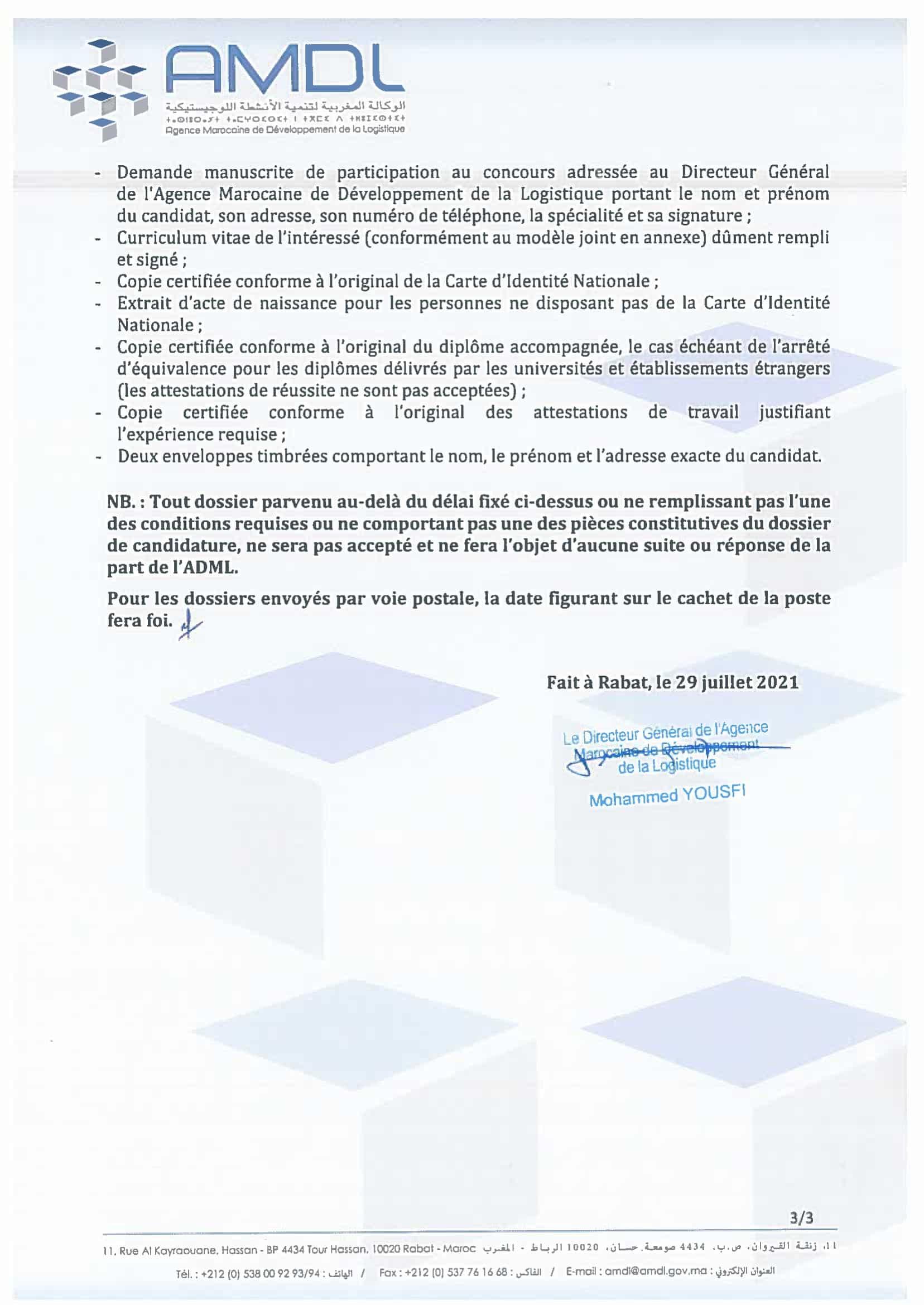 ConcoursCadres1 3 Concours Agence Marocaine de Développement de la Logistique (8 Postes)
