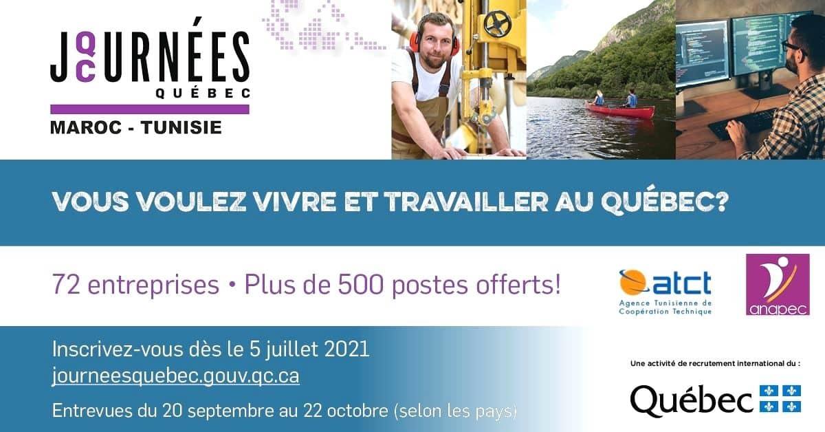 Inscription Journées Québec 2021