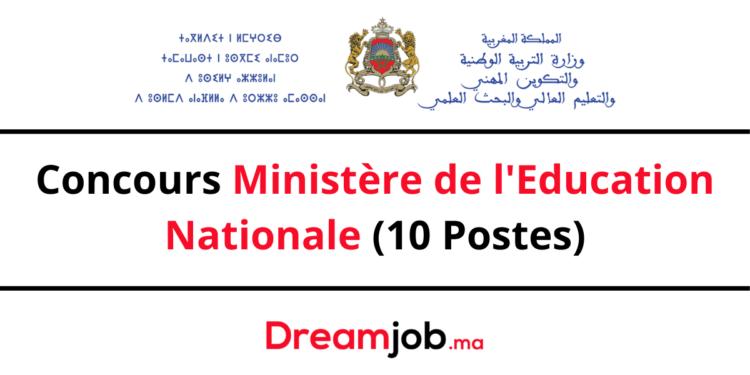 Ministère de l'Education Nationale Concours Emploi Recrutement