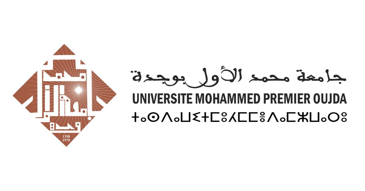 Université Mohammed Premier Oujda Concours Emploi Recrutement